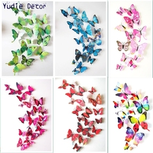 Hot sell cheap 12pcs 3D beautiful Chinese wind feature butterfly for DIY Marriage room parlour Bathroom glass wall decoration