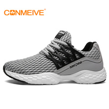 hot sale running shoes sneakers fly for men sport sneaker run cheap Wide(C,D,W) Breathable Light Runing Mesh (Air mesh) DMX 2016