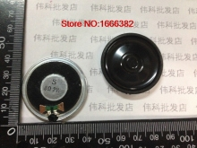 2PCS/LOT Mobile DVD / EVD small speakers 8R2W diameter 40MM 4cm thickness 5MM flat film