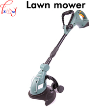 1PC Rechargeable mower portable electric lawn mower machine garden tools for household hand-held electric mower(China)