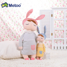 Metoo cute bunny baby small rabbit Angela doll plush toys creative fantasy doll for baby toys(China)