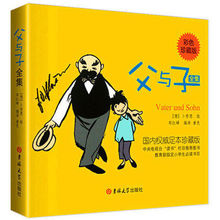 """Father and son"" complete color version, Chinese version, dynamic comic books, classic fables, hilarious comic books"