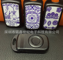Wholesale Quality China Drawing MP3 Music Player with TF Card Slot for leisure (no accessories)
