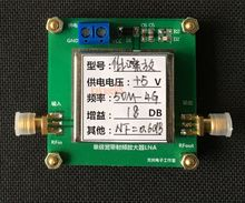 50MHZ-4GHZ NF=0.6dB Low Noise Broadband RF Signal Amplifier Repeater 18dB Gain free shipping