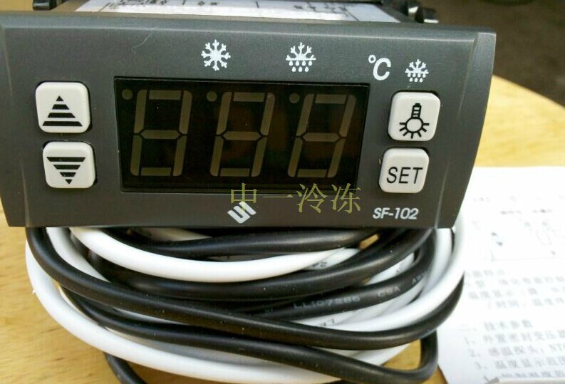 SF - 102 electronic temperature controller Light cream freezer refrigerator temperature controller<br>