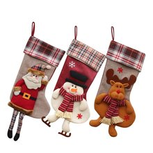 "Classic Christmas Stockings 18"" Cute Santa's Toys Stockings Plush 3D Applique Style Felt Christmas Stockings Detailed Designs(China)"