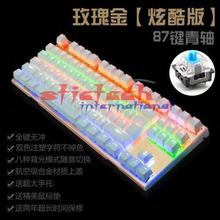 by dhl or ems 10pcs Backlit Gaming Mechanical Keyboard Anti-ghosting Luminous 87 LED Wired  Blue Switches Keyboard Palm
