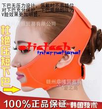 by ems or dhl 100pcs Facial Slimming Bandage Double Chin Face Lift Up Belt Face Mask Face Thining Band Massage Size(China)