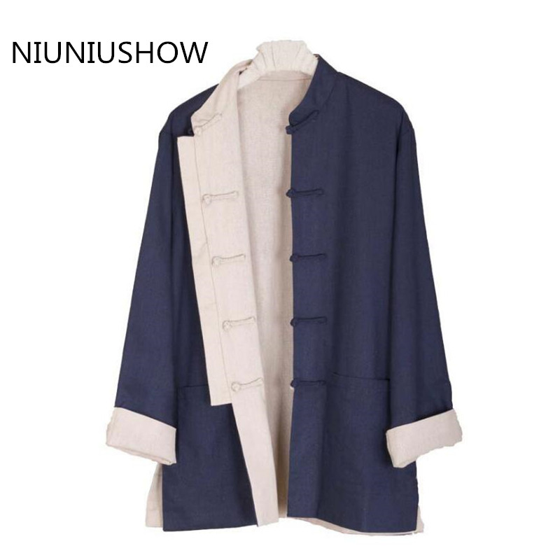 Navy Blue Beige Male Kung Fu Jacket Reversible Cotton Linen Coat Chinese Style Two Side Overcoat Plus Size M to 4XL YW1516