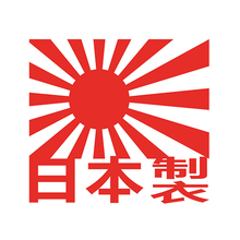 JAPAN MADE Japanese Car Decal Sticker JDM For Your Car Truck Window Bumper