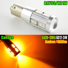 2pcs CAN-bus Error Free 8 5630+XBD SMD H21W BAY9s 120 degrees LED Bulbs For Position Parking Reverse Lights (Base: h21w, bay9s)