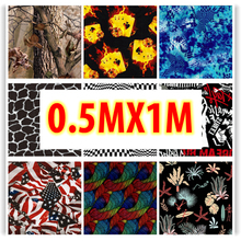 High Quality Hydrographic Film Water Transfer Printing Film Aqua Film Hydrographics film for Motor Decoration 0.5M*1M