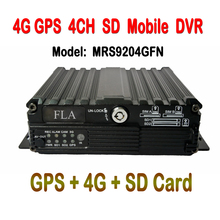 Professional 4CH Mobile SD Card Car Vehicle Taxi Bus Semi DVR H.264 AHD 1080P/720P & IP Hybrid Surveillance DVR with 4G & GPS