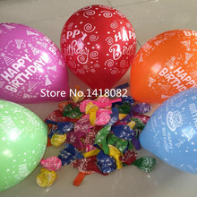 High quality 12 inch  full  flower balloon 50pcs Birthday Happy printing thick Happy Birthday latex Balloon Hot