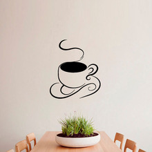Cup of Hot Coffee Wall Stickers Kitchen Cafe Home Interior Design Vinyl Decal Sticker Art Mural Kids Baby Room Decor