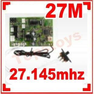 9104 rc helicopter parts/9104 reciever/9104 receiving board/9104 receiver/9104-20 PCB board<br><br>Aliexpress