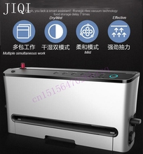 JIQI Vacuum Food Sealer Electric Food Packaging Machine Automatic Food Processor Dry / wet vacuum pumping unit Vacuum pickle(China)