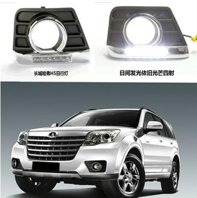 Hireno Super-bright LED Daytime Running Light for Great Wall Haval Hover H5 2010 2011 2012 2013 2014 Car LED DRL fog lamp 2PCS<br><br>Aliexpress
