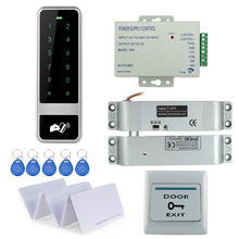 Metal Keypad RFID access control system C50+electric drop bolt lock+3A/12V power supply+exit button+10pcs key cards(China)