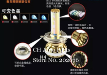 FREE SHIPPING, CHA DLC H4 H13 HIGH POWER AUTO LED LIGHT BULB LAMP 3900LM IP68 30W FOR PHILIPS LED