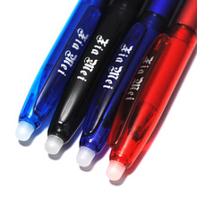 Unisex Magic Erasable Pen Blue Black Red Ink Color Office Supply School Student Exam Spare Mobile Phone Touchable Ballpoint Pen(China)