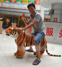 2017 Giant Tiger Plush Toy Lifelike Simulation Soft Toy Tiger Standing Model Best Gift and House Decoration for Kids(China)
