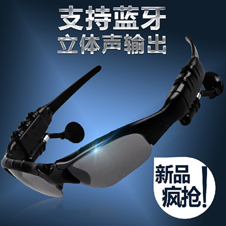 Fashion Sports Stereo Wireless Bluetooth 4.1 Headset Headphone Telephone Polarized Driving Sunglasses/mp3 Riding Eyes Glasses<br><br>Aliexpress