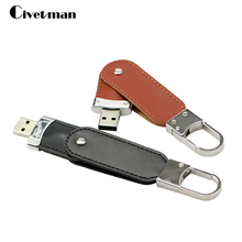 Hot USB Leather USB Pen Drive USB Flash Drive Real Capacity 4GB/8GB/16GB/32GB/64GB Flash Disk(China)