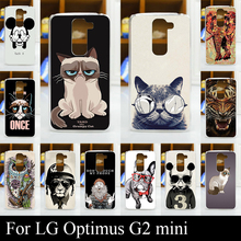 For LG G2 MINI G2MINI Case Hard Plastic Mobile Phone Cover DIY Color Paint Painting Cellphone Bag Shell cases