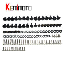 Motorcycle Fairing Bolt Screw Fastener Fixation for Honda CBR1000RR CBR 1000RR cbr 1000 rr 2006 2007 Complete Kit