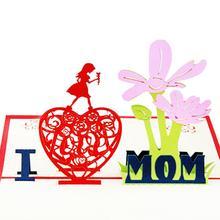 Я люблю маму 3D ручной Поздравительные открытки праздник цветочный узор благословение карты для мамы день рождения для мамочек день(China)