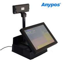 Aliexpress Touch cash register for retail store 15 inch RFID Touch Screen Pos Terminal Machine