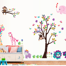 Forest Zoo Colorful Tree Wall Sticker For Kids Rooms Living Room Bedroom Decor TV Sofa Background Wall decal Poster Mural