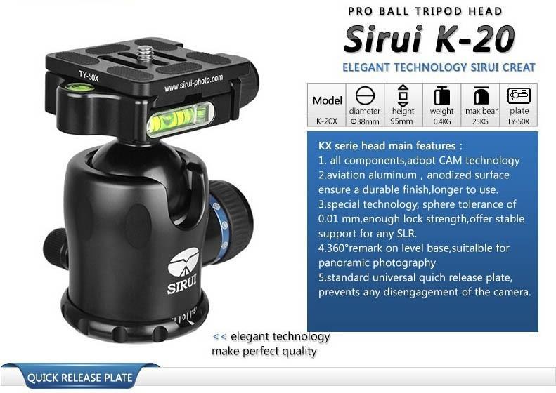 Sirui N2204 N-2204X K20X-4