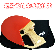 ITTF Approved SANWEI NEWEST Hand Assemble HAIFU Whale Rubber Pistol Table Tennis Racket/ ping pong Racket Send DHS Cover case(China)