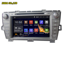 Silver 1024*600 Quad Core 16G 8inch Android 5.1.1 Car DVD Player for TOYOTA PRIUS left driving 2009- GPS  free map