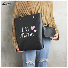 2Pcs/Set Women Fashion Shoulder Bag handbag It's mine Letter Printing PU Leather Shoulder Bag Day Cluthes Bags bolsa feminina(China)