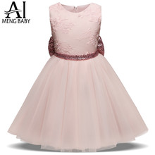 Ai Meng Baby Sweet Lace Flower Girl Wedding Dress Infant Party Dress for Little Girl 1st Baby Birthday Outfit Children Prom Gown