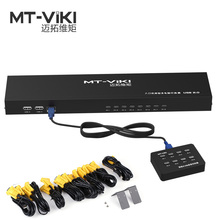 Mt-Viki 8 Port Smart KVM Switch Manual Key Press VGA USB Wired Remote Extension Switcher 1U with Original Cable 801UK-L(China)