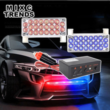 2X22 LED 12V Emergency Vehicle DRL Flash Warning Light Police Strobe Beacon Light Powerd by Cigarette lighter MIXC TRENDS