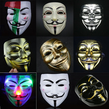 2017 Christmas New V for Vendetta Party Masks Anonymous Fancy Dress Fancy Cosplay Carnival Costumes
