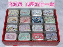 Free ship!1lot=32pc!Graffiti cartoon style Mini cover Iron tin case / can/ metal box / small Kit/candy storage gift box(China)