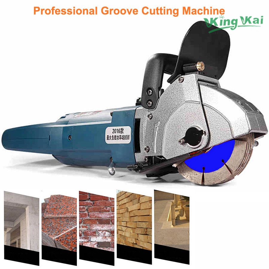 121mm Blade Wall Groove Cutting Chasing Machine-2222
