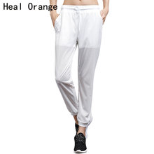 HEAL ORANGE Loose Plus Size Breathable Mesh Running Pants Gym Training Trousers Sport Tights For Fitness Pantalon Mujer Deporte(China)