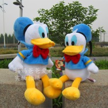 Candice guo plush toy stuffed doll blue navy style dress clothes Donald Duck Rakuen kid children birthday gift christmas present