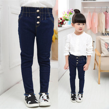 High Waisted jeans For Kids Girls Slim Stretch Skinny Denim Pants Three Buttons Design Jeans Suitfor 2T 3T 4T 5T 6T BB Pants(China)