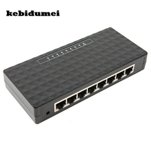 kebidumei 2016 New 8 Port High Performance Smart Gigabit Switch Switch 8 Port 10/100/1000Base Gigabit Ethernet Network Switch(China)
