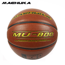 MACHUKA Official Standard 7# PU Leather Basketball Training standard match Highly wear-resisting basketball Away&Outdoor Balls(China)