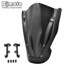WS-MT07B-BK 2016 New Motorcycle ABS Motorbike Windshield Windscreen For Yamaha MT-07 MT07 2013-2017 FZ-07 FZ07 2015-2017(China)