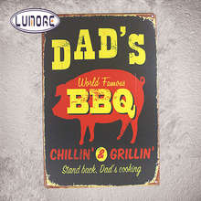 Dad's world famous BBQ METAL WALL DECALS TIN SIGN PLAQUES FREE LOCAL POST  J59